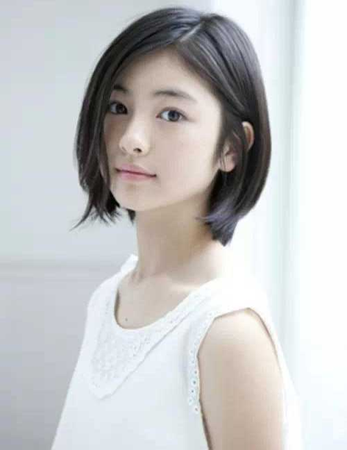 Asian Hairstyles For Women 21