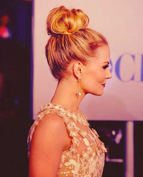 Big Cute Messy Easy High Bun